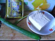 豆腐丝瓜汤的做法步骤1