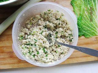 白菜豆腐包的做法