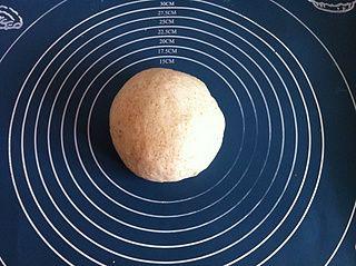 全麦橄榄油面包的做法步骤:5