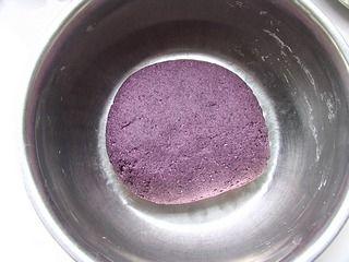 【春天的故事】营养早餐之――黑米葱油卷的做法步骤:3