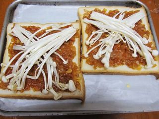 【DIY新奥尔良烤肉披萨】小文子出品~~【鸡肉吐司披萨】的做法步骤:5