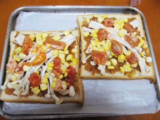 【DIY新奥尔良烤肉披萨】小文子出品~~【鸡肉吐司披萨】的做法步骤:6