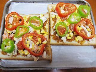 【DIY新奥尔良烤肉披萨】小文子出品~~【鸡肉吐司披萨】的做法步骤:7