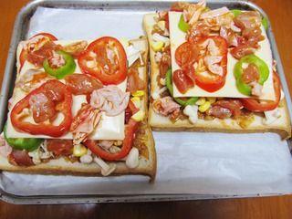 【DIY新奥尔良烤肉披萨】小文子出品~~【鸡肉吐司披萨】的做法步骤:8
