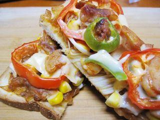 【DIY新奥尔良烤肉披萨】小文子出品~~【鸡肉吐司披萨】的做法步骤:14
