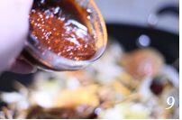 香辣蟹的做法步骤:9