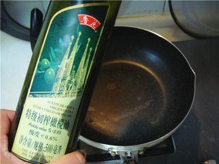 柠香煎三文鱼的做法步骤:8