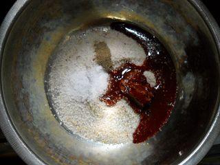 粉蒸玫瑰萝卜丝的做法步骤:4
