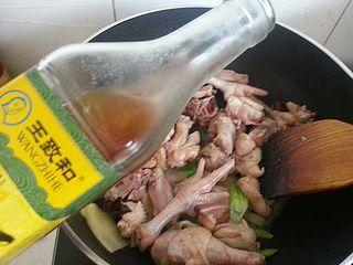 家庭制作板栗烧仔鸡的做法步骤:6