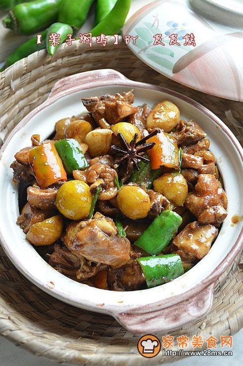 收获的季节不可错过的美味【栗子焖鸡】的做法