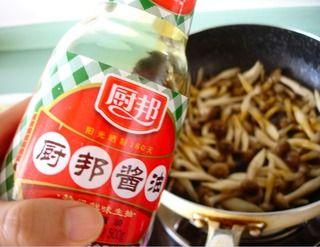 蟹味菇扒油菜的做法步骤:8