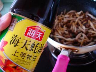 蟹味菇扒油菜的做法步骤:9
