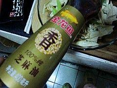 姜汁拌腐竹的做法步骤:9