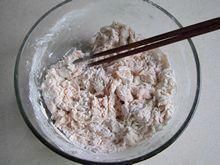 碟中花—玉米面蒸饺的做法步骤:3