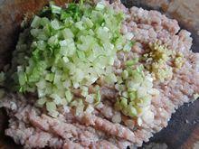 碟中花—玉米面蒸饺的做法步骤:10