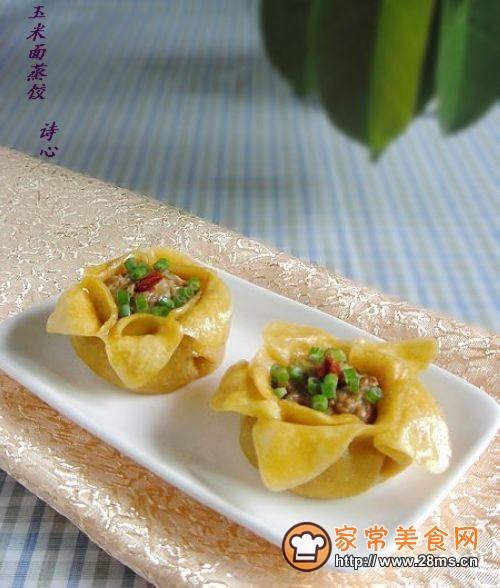 碟中花—玉米面蒸饺的做法