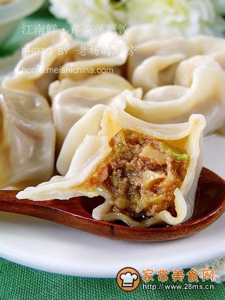 【私房江南鲜】:猪肉芹菜莲藕饺子的做法