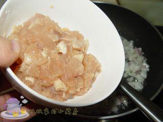 【粤菜】鸡肉烧卖的做法步骤:13