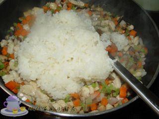 【粤菜】鸡肉烧卖的做法步骤:15