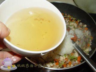 【粤菜】鸡肉烧卖的做法步骤:16