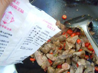 【香辣鸭肝】---补血明目的最佳菜肴的做法步骤:9