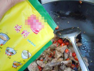 【香辣鸭肝】---补血明目的最佳菜肴的做法步骤:10
