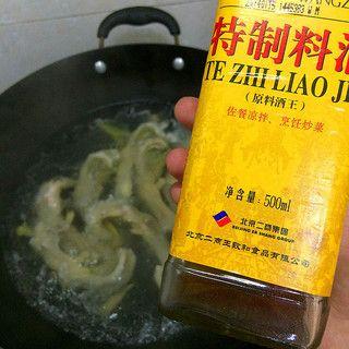 山胡椒香卤鸭肝的做法步骤:7