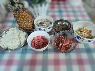 中式菠萝炒饭的做法步骤:1