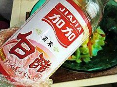 爽口开胃韩式拌白菜的做法步骤:7