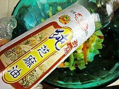 爽口开胃韩式拌白菜的做法步骤:8