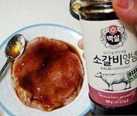 韩式BBQ烤牛排的做法图解3