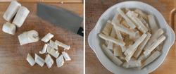 咸肉蒸黄泥拱的做法图解1