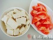 番茄炒豆腐的做法图解2