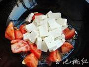 番茄炒豆腐的做法图解6