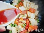番茄炒豆腐的做法图解7