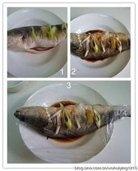 红烧黄鱼的做法图解1