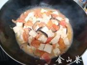 西红柿烧豆腐的做法图解10
