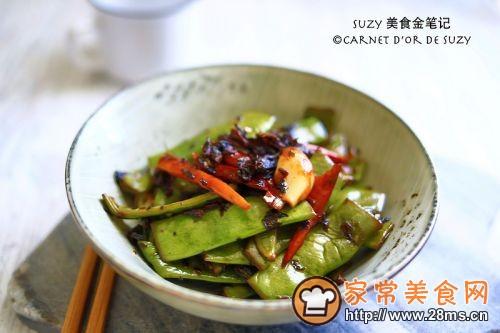 梅菜花椒干煸四季豆的做法