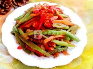 四季豆炒肉丝的做法步骤:9