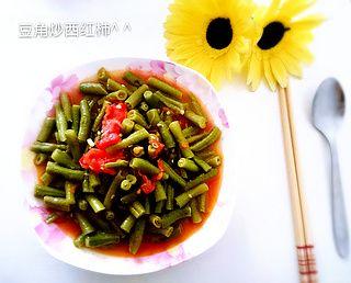 豆角炒西红柿的做法步骤:4