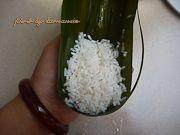 叉烧肉粽的做法步骤:9
