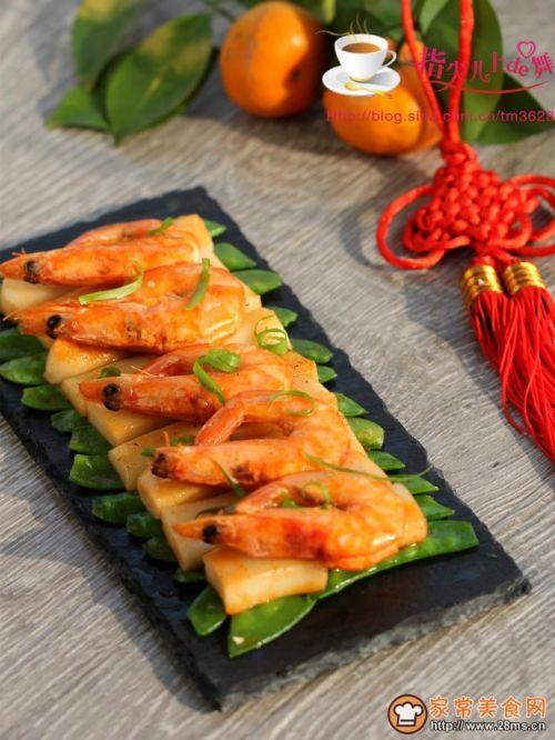 春节鸿运当头 鲜虾炒年糕