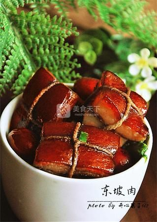 东坡肉的做法步骤:16