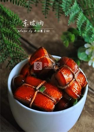 东坡肉的做法步骤:18
