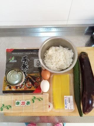 金枪鱼寿司的做法图解步骤