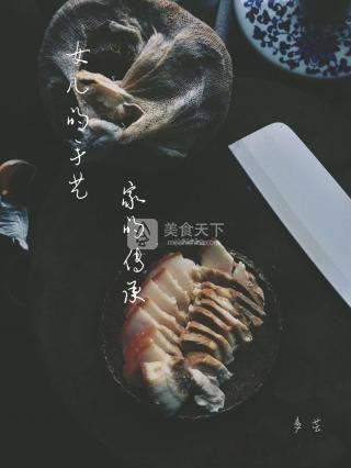 江南特产~嵊州糟肉的做法步骤:16