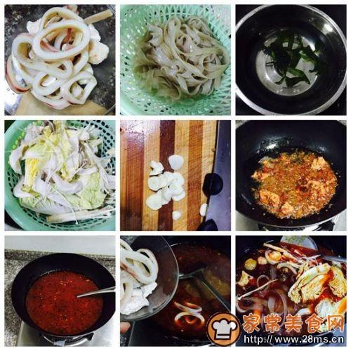 重庆人的最爱 好吃麻辣烫