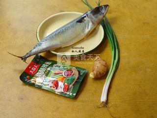 酸甜糖醋鱼的做法步骤:1