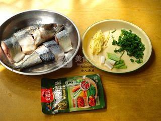 酸甜糖醋鱼的做法步骤:3