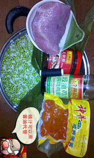 叉烧蛋黄粽的做法步骤:1